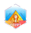 egypt - modern line travel vector image