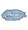 list of cities and towns in russia vector image vector image