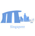 flat building of republic of singapore travel vector image vector image