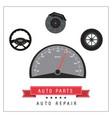 macine and wheel icon auto part design vector image vector image