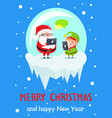 merry christmas and happy new year messaging card vector image vector image