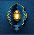 ramadan kareem eid mubarak light for card design vector image
