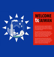 tourist attractions of taiwan in the flag flyer vector image