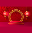 chinese new year festival poster light element vector image