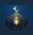 ramadan kareem eid mubarak with mosque moon vector image vector image