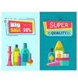 big sale and super quality vector image