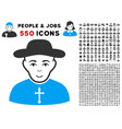 christian priest icon with bonus vector image vector image
