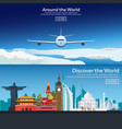 flat web banners on the theme of travel by vector image vector image