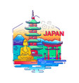 japan- modern line travel vector image vector image