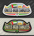 logo for united arab emirates vector image vector image