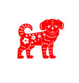red chinese dog on white background vector image