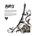 eiffel tower with patterns hand drawn vector image