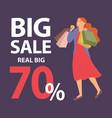 announcement seventy percent discounts girl vector image