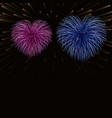 beautiful heart-fireworks background card bright vector image vector image