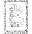 cartoon letter b drawn in the shape of house vector image
