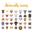 flat style set of animal web icons vector image