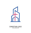 cross on the background of buildings vector image