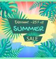 discount 25 off summer sale poster advertisement