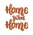 home sweet design element for poster menu vector image vector image
