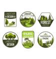 landscape design service icons vector image vector image