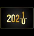 luxury 2021 happy new year elegant design vector image vector image