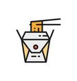 noodle takeaway box japanese cuisine flat color vector image vector image