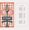 vintage menu for restaurant with price list and vector image vector image