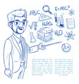 teacher at the blackboard and education doodle vector image