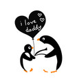 bapenguin with her father i love daddy vector image