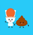 cute smiling happy funny poop vector image vector image