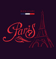 image eiffel tower vector image vector image