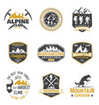 vintage typography design with mountaineers and vector image vector image