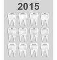3d dental calendar 2015 year vector image
