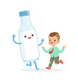 cute little boy and funny milk bottle with smiling vector image