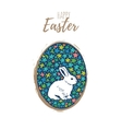 Floral easter egg with bunny vector image vector image