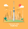 tokyo sky tree great building in japan design vector image vector image