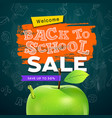 back to school apple and worm sale concept vector image vector image