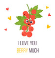 bright poster with cute funny red currant vector image vector image