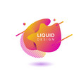 color abstract liquid shape fluid color overlap vector image vector image