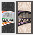 vertical layouts for macau vector image