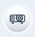projector icon video equipment symbol vector image