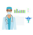 beautiful brunette young female doctor with vector image vector image