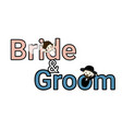 bride and groom wedding invitation background vector image