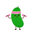 cute smiling happy strong cucumber vector image