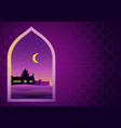 for month of ramadan vector image vector image