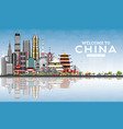 welcome to china skyline with gray buildings blue vector image