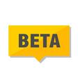 beta price tag vector image vector image