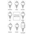 Coloring page with ice cream vector image vector image