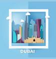 dubai skyline and landscape of buildings vector image