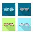 glasses and frame sign set vector image